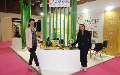 Συμμετοχή στο Διεθνές Εμπορικό Γεγονός Φρούτων & Λαχανικών Freskon 2018