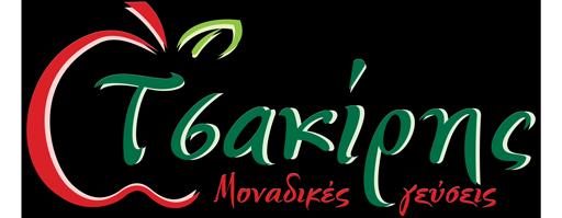 Tsakirisfruits.gr